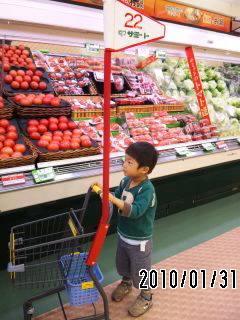 お買い物中