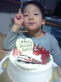 かずたかは1月6日で四歳になりました♪